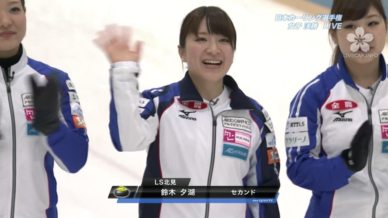 カーリング女子、鈴木夕湖選手。これまでの経歴や成績は?彼氏はいるの?